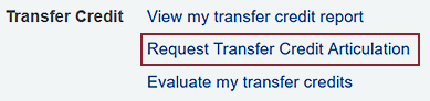 Transfer Credit Request Screen Capture Image
